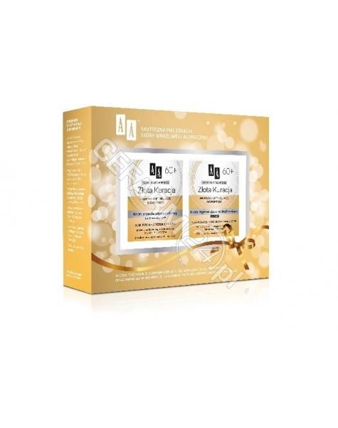 OCEANIC AA promocyjny zestaw Technologia Wieku Złota Kuracja 60+ - krem przeciwzmarszczkowy na dzień 50 ml + krem regenerująco - odbudowujący na noc 50 ml GRATIS!!!