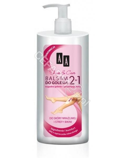 OCEANIC AA Shave&Care balsam do golenia 2w1 do skóry wrażliwej i strefy bikini 250 ml