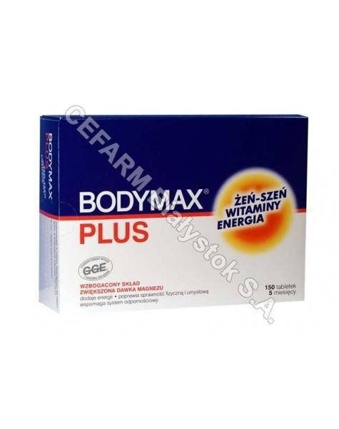 ORKLA HEALTH Bodymax plus x 150 tabl