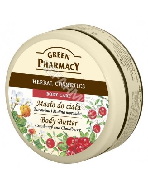 ELFA PHARM Green Pharmacy masło do ciała żurawina i malina moroszka 200 ml