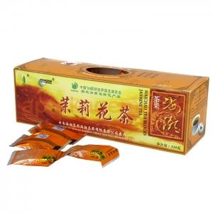 MERIDIAN Herbata jaśminowa prasowana w kostkach, 125g (40 kostek)