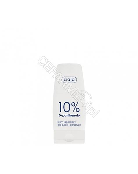 ZIAJA Ziaja 10% D-panthenolu krem łagodzący dla dzieci i dorosłych 60 ml